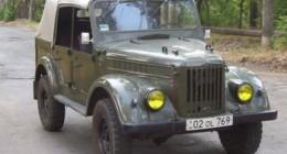 ГАЗ-69 и ГАЗ-69А, история автомобиля