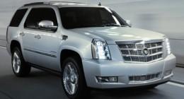 Cadillac обещает представить новую Escalade в течение года