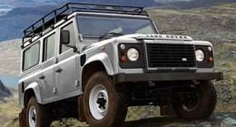 Land Rover выпустил спецверсию «Дефендера»